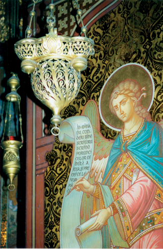 Details of the interior painting.